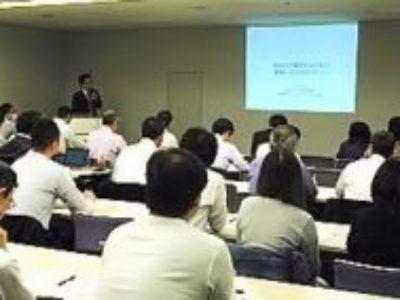 東京商工会議所主催のセミナー(補助金を獲得するための事業計画策定のポイント(平成29年5月9日))に登壇します。(合同会社古川総合事務所)
