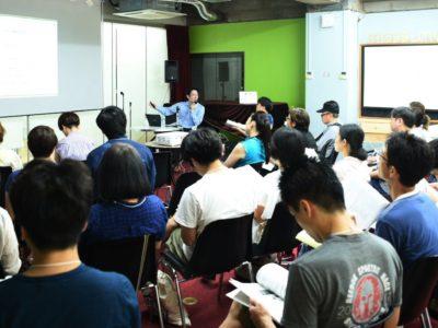 横浜市委託事業 ソーシャル・ビジネススタートアップ講座(前期 平成30年7月14日(土))に登壇しました。(合同会社古川総合事務所)